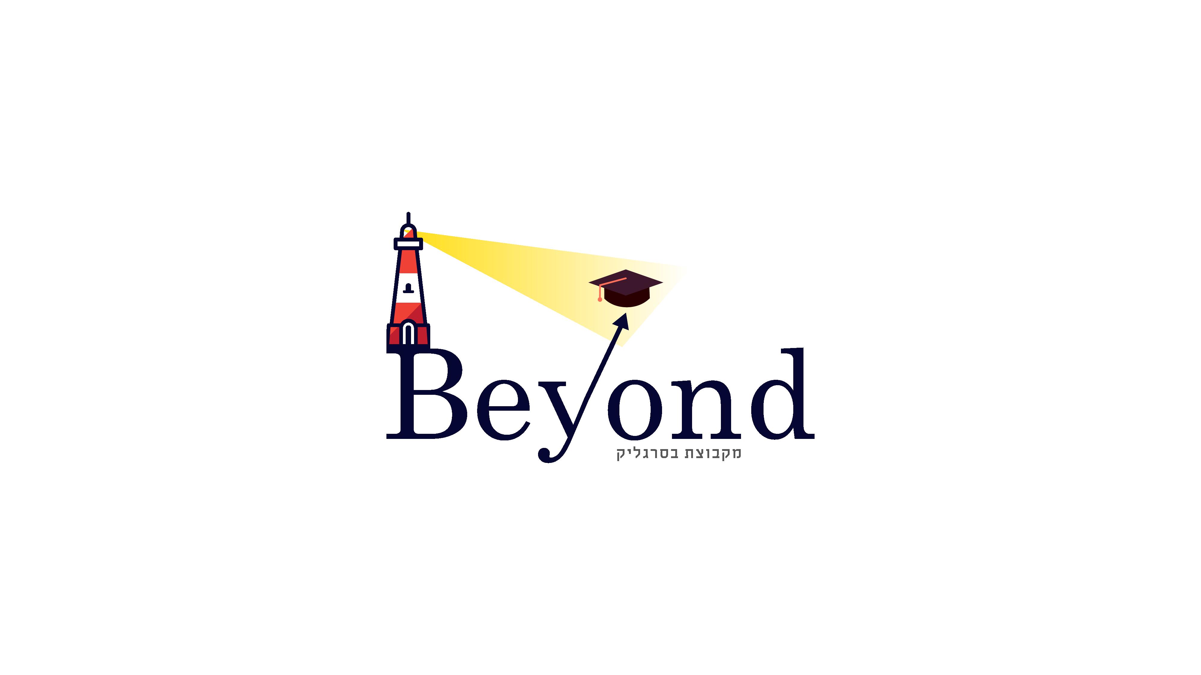 Beyyond logo fix2-01